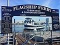 Flagship Ferry - panoramio.jpg