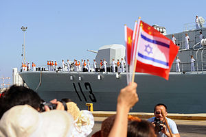 China–Israel relations - Chinese navy docks in Israel