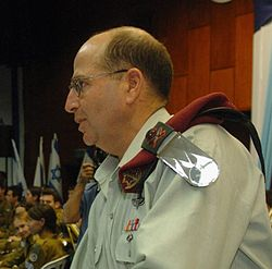 Flickr - Israel Defense Forces - Award of Excellence-Yaalon.jpg