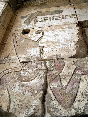 Twenty-seventh Dynasty of Egypt - Image: Flickr isawnyu Hibis, Temple Decorations (III)