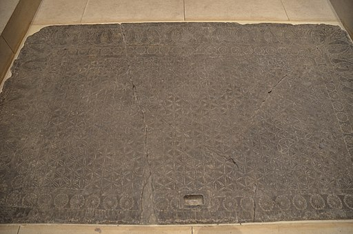 Floor decoration from the palace of King Ashurbanipal