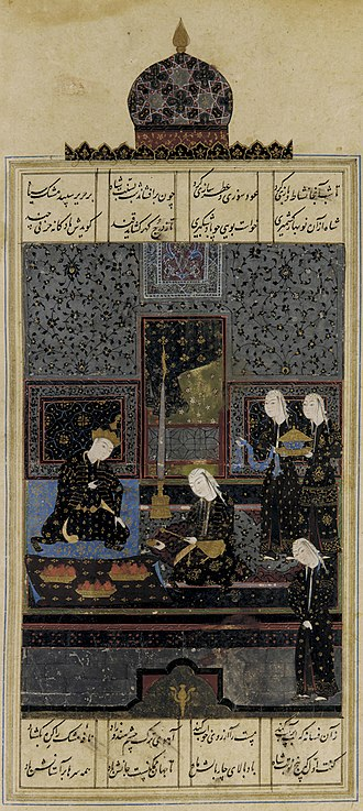 "Azerbaijan (Iran) - Sassanid king, Bahram Gur is a great favourite in Persian tradition and poetry. Depiction of Nezami's ""Bahram and the Indian Princess in the Black Pavilion"" Khamse (""Quintet""), mid-16th century Safavid era."