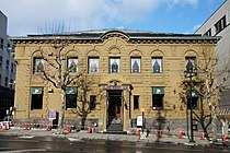 Former Hokkaido Bank Head Office01s3.jpg