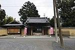 Former Nakajima Residence 1.jpg