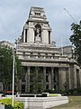 Former Port of London Authority Building, Trinity Square Gardens - geograph.org.uk - 1961042.jpg