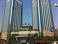 Four Points by Sheraton Taizhou, Yuhuan 1.jpg