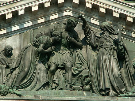 Galvanoplastic sculpture on St. Isaac's Cathedral in Saint Petersburg Fragment of west barelief on St.Isaac cathedral.jpg