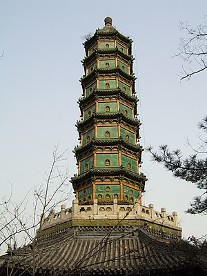 Fragrant Hills - Fragrant Hills Pagoda, built in 1780; although foreign forces burned down the surrounding monastery in 1900, the pagoda survived the fires.