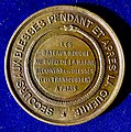 Franco-Prussian War 1870 Red Cross Medal, Bateaux-Mouche Boats for Wounded Soldiers, reverse.jpg