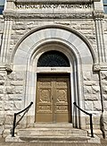Front door of the Washington branch of the National Bank of Washington, Washington, DC, USA.jpg
