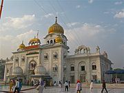 Front view of Gurudwara Bangla Sahib, Delhi