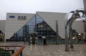 Fuchū Station (Tokyo) - The station building and entrance in November 2015