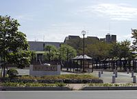Fujimi city office.jpg