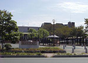 Fujimi, Saitama - Fujimi City Hall
