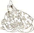 Fujiwara no Yoshifusa.jpg
