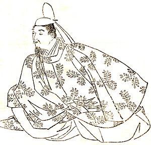 Fujiwara no Yoshifusa cover