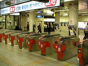 Kūkō Line (Fukuoka City Subway) - Fukuokakūkō (Airport) Station