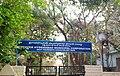 GHMC Park at Prashanth nagar, Malakpet.jpg
