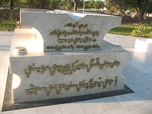 G. M. Syed - Final resting place of G. M. Syed
