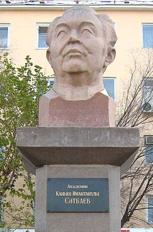 Kanysh Satpayev, one of the founders of Soviet era metallogeny, principal advocate and the first president of Kazakhstan Academy of Sciences. GUWSatpayev.jpg