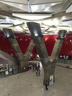 Zoo station (Guangzhou Metro) Guangzhou Metro station