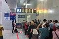 Gate A1 of Nanchang Railway Station (20190619184731).jpg