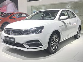 Geely Emgrand facelift front 2018.jpg