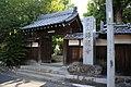 Gentsuji Temple 20180817.jpg