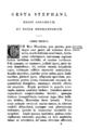 Gesta Stephani regis Anglorum, et ducis Normannorum page 1.png