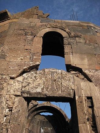 Gharghavank - Image: Gharghavank Lintel 2