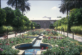 Richard N. Frye - The Qavam House, where the famous Shiraz University Asia Institute was founded. Frye headed the institute from 1969 to 1974.