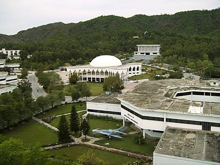 GIK Institute from the Clock Tower