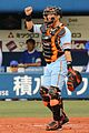 Giants aikawa2323.jpg