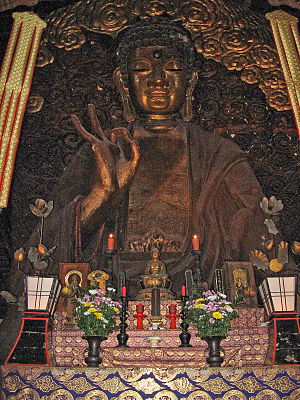 Gifu Great Buddha - Gifu Great Buddha