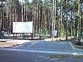 Gmina Jakubów, Poland - panoramio (18).jpg