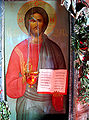 God the Almighty (Gospel of Matthew) (Dormition Church at Kondopoga).jpg