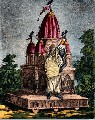 Dhumavati - A traditional image of Dhumavati as an old hag with a winnowing basket on a horseless chariot