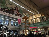 Golden clock in Nagoya Station (JR) 20150124.JPG