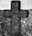 Gordienko cross.jpg