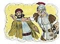 Gospel of Luke Chapter 6-15 (Bible Illustrations by Sweet Media).jpg