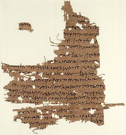 Papyrus Oxyrhynchus L 3525, a fragment of the Greek text of the Gospel of Mary Gospel of Mary.jpg