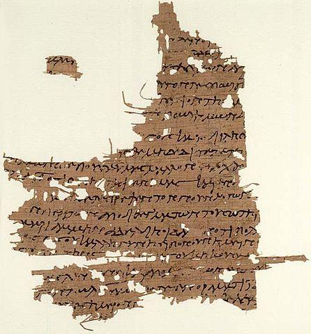 Папирус с «Евангелием от Марии», 120—180гг.