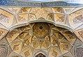 Gran Mezquita de Isfahán, Isfahán, Irán, 2016-09-20, DD 30.jpg