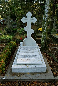 Grave of Andrei Vladimirovich of Russia, Mathilde Kschessinska and Vladimir Romanovsky-Krasinsky.jpg