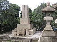 Grave of Masayoshi Matsukata, in the Aoyama Cemetery.jpg