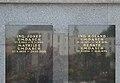 Grave of Umdasch family 02, Amstetten.jpg