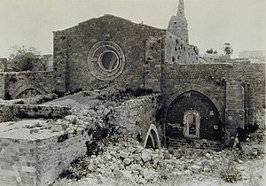 Great Mosque of Gaza - The West facade of the Great Mosque reflects Crusader architectural style. Picture taken after British bombardment in 1917