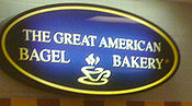 The Great American Bagel Bakery Logo