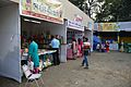 Greater Behala Book Fair - Calcutta Blind School Grounds - Kolkata 2015-12-12 7851.JPG