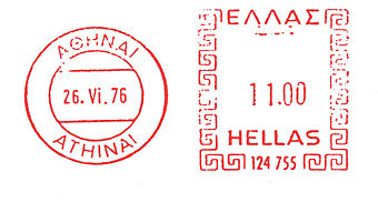 Greece stamp type D8.jpg
